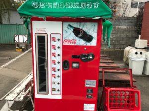 朝霞ガーデンの瓶コーラ自動販売機