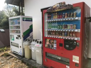 川場キングダムフィッシングの自販機