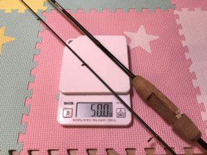 ロッドの重さを計る図