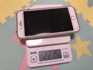 iPhoneの重さを計る図