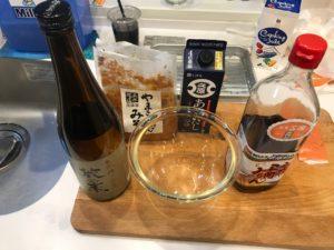 西京味噌の材料