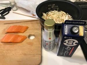 練馬サーモンの炊き込みご飯の材料