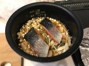 練馬サーモンの炊き込みご飯