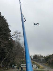ジョイバレーと飛行機
