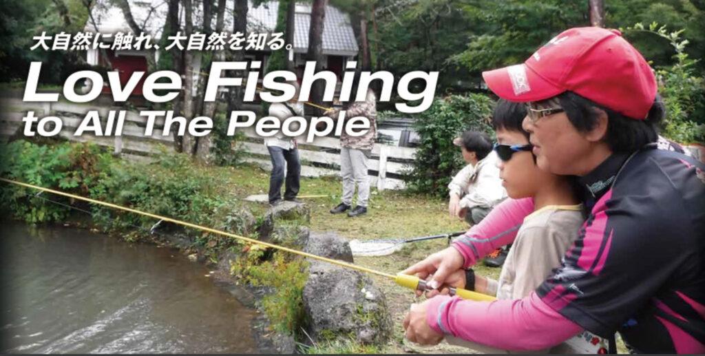 オフィスユーカリ釣り教室forキッズ